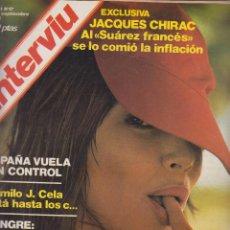 Coleccionismo de Revista Interviú: REVISTA INTERVIU Nº17 SEPTIEMBRE 9-15 DE 1976 JAQUES CHIRAC DE FRENTE-ESPAÑA VUELA SIN CONTROL. Lote 120898475