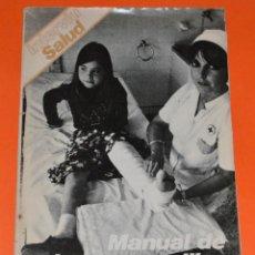 Coleccionismo de Revista Interviú: REVISTA SUPLEMENTO INTERVIÚ SALUD. MANUAL DE PRIMEROS AUXILIOS Y CUIDADO DEL ENFERMO.. Lote 121007007