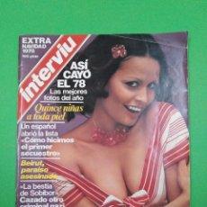 Coleccionismo de Revista Interviú: REVISTA. INTERVIU. EXTRE NAVIDAD. 1978.. Lote 121802963