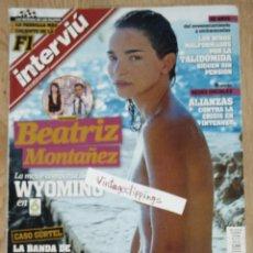 Coleccionismo de Revista Interviú: INTERVIU #1717 2009 BEATRIZ MONTAÑEZ DESNUDA NUDE SPAIN MAGAZINE REVISTA. Lote 122096211