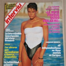 Coleccionismo de Revista Interviú: REVISTA INTERVIÚ Nº 601 - AÑO 1987 ESTEFANÍA DE MÓNACO.. Lote 122461979