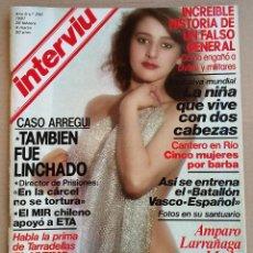 Coleccionismo de Revista Interviú: REVISTA INTERVIÚ Nº 250 DEL 26 FEBRERO 4 MARZO. AÑO 1981 AMPARO LARRAÑAGA.. Lote 122464435