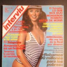 Coleccionismo de Revista Interviú: LOTE DE OCHO REVISTAS INTERVIU 203 A 210. ABRIL A MAYO 1980.. Lote 35518664