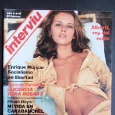 Coleccionismo de Revista Interviú: LOTE DE DIEZ REVISTAS INTERVIU DEL 41 AL 50. FEBRERO A MAYO 1977.. Lote 123381499