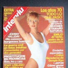 Coleccionismo de Revista Interviú: INTERVIU EXTRA NAVIDAD 1979.. Lote 123435187