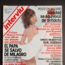 Coleccionismo de Revista Interviú: REVISTA INTERVIU Nº 262. 21-27 MAYO 1981.. Lote 123442035