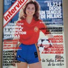 Coleccionismo de Revista Interviú: REVISTA INTERVIÚ Nº 305 AÑO 1982. Lote 123483199