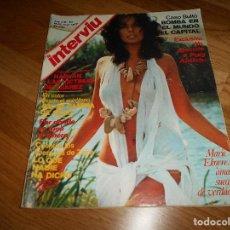 Coleccionismo de Revista Interviú: REVISTA INTERVIU 53 1977 ASI SE CAMBIA DE SEXO CASO BULTO YO EJECUTE A PUIG ANTICH AFRICA PRAT. Lote 233383695