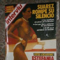 Coleccionismo de Revista Interviú: (F.1) INTERVIÚ Nº 460 AÑO 1985( AMANCIO,ENTRENADOR DEL REAL MADRID: NUÑEZ ME PARECE BASTANTE NEFASTO. Lote 127216295