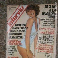 Coleccionismo de Revista Interviú: (F.1) INTERVIÚ Nº 206 AÑO 1980(EL ESTALLIDO ANTICASTRISTA,FOTOS DE LA EMBAJADA PERUANA EN LA HABANA. Lote 127217899