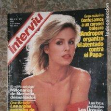 Coleccionismo de Revista Interviú: (F.1) INTERVIÚ Nº 347 AÑO 1983(AMPLIO REPORTAJE ..TRIUNFO ARROLLADOR DE LA EX YE-YE FRANCESA. Lote 127615783