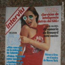Coleccionismo de Revista Interviú: (F.1) INTERVIÚ Nº 454 AÑO 1985( LA ABUELA Y MADRE A LOS CUARENTA CLAUDIA CARDINALE. Lote 127617603