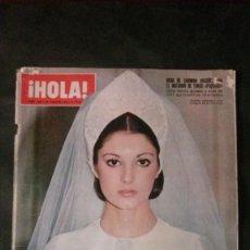 Coleccionismo de Revista Interviú: CARMINA ORDÓÑEZ-PAQUIRRI-DALÍ-SHEILA-MICHAEL CAINE-SHAKIRA BAKS-MARTIN BORMANN. Lote 133221502