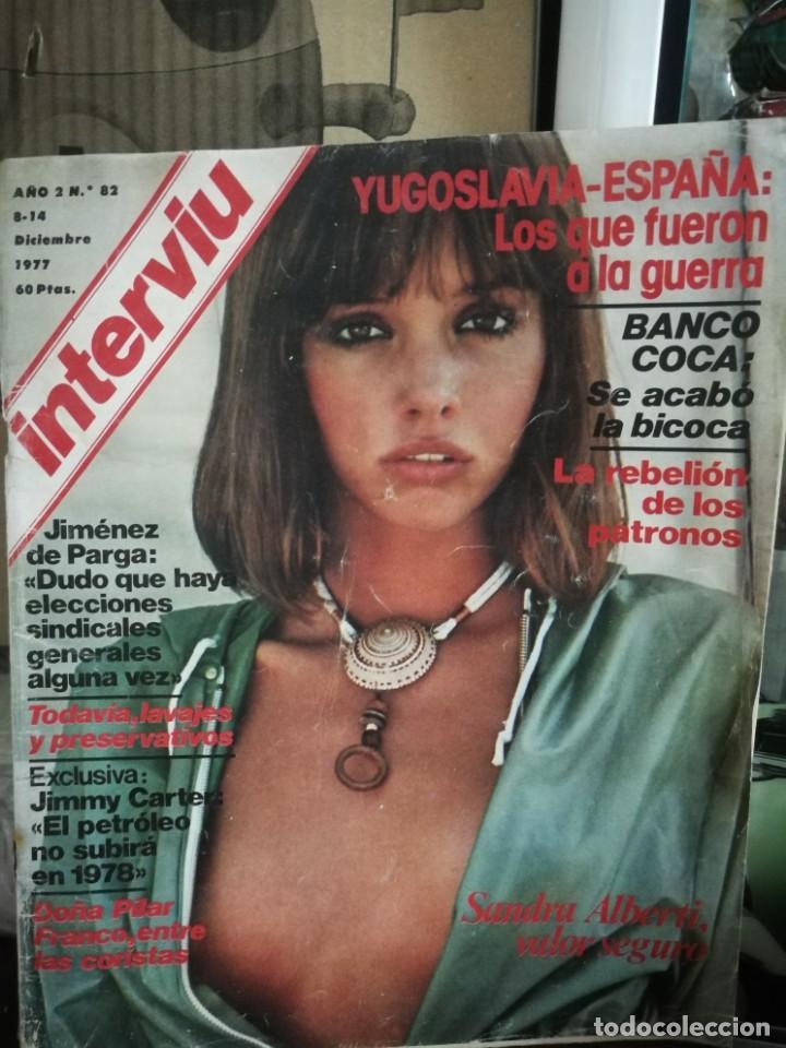 Coleccionismo de Revista Interviú: LOTE 49 REVISTAS INTERVIU ANTIGUAS - Foto 91 - 133414506