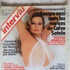 Coleccionismo de Revista Interviú: REVISTA INTERVIU - Nº 328 - 1982 - ANITA EKBERG - SARA MONTIEL -. Lote 133622794