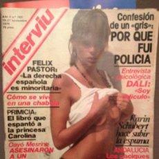 Coleccionismo de Revista Interviú: INTERVIU 1979: ENTREVISTA PSICOLOGICA SALVADOR DALI,PAJARES Y SARA MORA,KARIN SCHUBERT. Lote 136489290