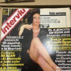 Coleccionismo de Revista Interviú: REVISTA INTERVIU Nº 256 ABRIL 1981 SOFIA LOREN NADIUSKA REAGAN . Lote 140000578