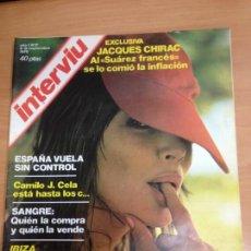 Coleccionismo de Revista Interviú: REVISTA INTERVIU Nº 17 AÑO 1 SEPTIEMBRE 1976. Lote 141658998