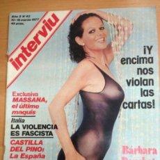 Coleccionismo de Revista Interviú: REVISTA INTERVIU Nº 43 MARZO 1977 . Lote 141673666