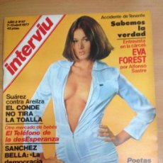 Coleccionismo de Revista Interviú: REVISTA INTERVIU Nº 47 ABRIL 1977 . Lote 141674230