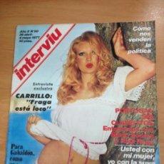 Coleccionismo de Revista Interviú: REVISTA INTERVIU Nº 50 ABRIL 1977 PACA GABALDON. Lote 141674930