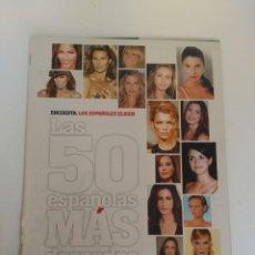 Coleccionismo de Revista Interviú: SUPLEMENTO INTERVIÚ LAS 50 ESPAÑOLAS MÁS DESEADAS 2003. Lote 145904814