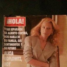 Coleccionismo de Revista Interviú: ROCIO JURADO-MIGUEL BOSÉ-CAROLINA DE MONACO-POLI DIAZ-ELVIS PRESLEY-MICHAEL CHANG. Lote 147637742