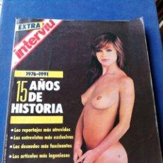 Coleccionismo de Revista Interviú: EXTRA INTERVIU, 15 AÑOS DE HISTORIA (1976-1991)- PORTADA DESNUDO MARISOL, 1991.. Lote 149455017