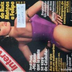 Coleccionismo de Revista Interviú: REVISTA INTERVIU 359 * LORY DES SANTO + RUIZ MATEOS + JORDI PUJOL * 52. Lote 149601786