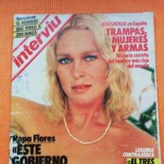 Coleccionismo de Revista Interviú: INTERVIÚ Nº 465. PEPA FLORES (PORTADA) ESTE GOBIERNO HUMILLA AL PUEBLO. Lote 149703822