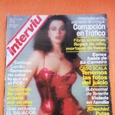 Coleccionismo de Revista Interviú: INTERVIÚ Nº 239. BIBÍ ANDERSEN (PORTADA),SIN PLUMAS. DICIEMBRE 1980. INCLUYE SUPLEMENTO EXTRA. Lote 155623234