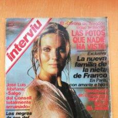 Coleccionismo de Revista Interviú: INTERVIÚ Nº 191. BO DEREK(PORTADA),EL SEXO DE LOS 80. INCLUYE SUPLEMENTO . Lote 155632754