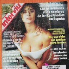 Coleccionismo de Revista Interviú: INTERVIÚ Nº 760. MARÍA ROSARIA OMAGGIO, LOZANA Y DESNUDA. Lote 155677810