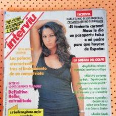 Coleccionismo de Revista Interviú: INTERVIÚ Nº 749. DESNUDAMOS A LOLITA FLORES (PORTADA). Lote 155818986