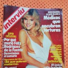 Coleccionismo de Revista Interviú: INTERVIÚ Nº 409 SAMANTHA FOX (PORTADA). NENÉ MORALES, SERENO DESNUDO. Lote 155842326