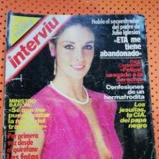 Coleccionismo de Revista Interviú: INTERVIÚ Nº 385 AMPARO MUÑOZ (PORTADA) DESNUDA EN SU LUNA DE MIEL. Lote 156322054
