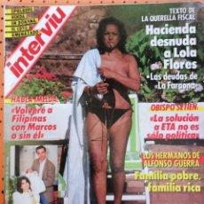 Coleccionismo de Revista Interviú: INTERVIÚ Nº 569. HACIENDA DESNUDA A LOLA FLORES (PORTADA). Lote 157274626