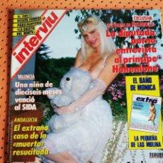 Coleccionismo de Revista Interviú: INTERVIÚ Nº 587. CICCIOLINA (PORTADA). MARILYN MONROE. ELVIS PRESLEY. Lote 158149734