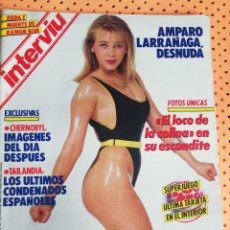 Coleccionismo de Revista Interviú: INTERVIÚ Nº 528. AMPARO LARRAÑAGA (PORTADA), DESNUDA. GANÓ EL PSOE, HABLA FELIPE. Lote 158932838