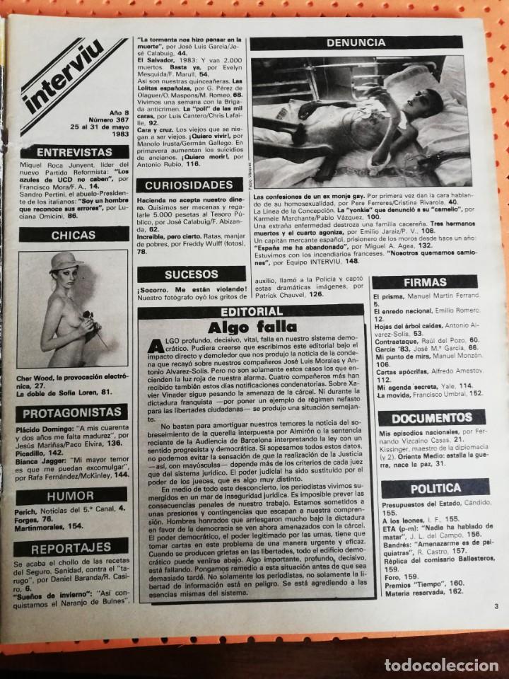 Coleccionismo de Revista Interviú: INTERVIÚ Nº 367. LA LOREN, 20 AÑOS MÁS JOVEN. BIANCA JAGGER. LAS LOLITAS ESPAÑOLAS - Foto 2 - 159381802