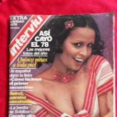 Coleccionismo de Revista Interviú: INTERVIU REVISTA INTERVIÚ EXTRA NAVIDAD 1978 100 PTAS LAS MEJORES FOTOS DEL AÑO. Lote 159826841