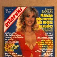Collectionnisme de Magazine Interviú: INTERVIU N° 303 (1982). CHARLES MANSON, MUNDIAL '82 FELIPE GONZÁLEZ DE FUTBOLISTA, LUIS OLARRA,.... Lote 160758028