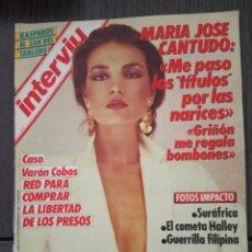 Coleccionismo de Revista Interviú: INTERVIÚ Nº 495 - AÑO 1985 - MARÍA JOSÉ CANTUDO (PORTADA) ME PASO LOS TÍTULOS POR LAS NARICES.. Lote 161033638