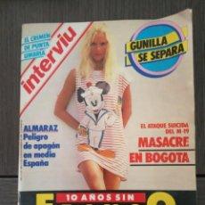Coleccionismo de Revista Interviú: REVISTA INTERVIU Nº 496 AÑO 1985. PORTADA: GUNILLA SE SEPARA. 10 AÑOS SN FRANCO. Lote 161034078