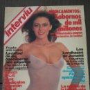 Coleccionismo de Revista Interviú: INTERVIU Nº 404 BEATRIZ ECUDERO JOSE LEGRA BARBRA STREISAND 1984. Lote 161035270