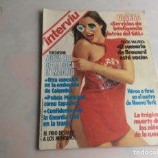 Coleccionismo de Revista Interviú: INTERVIU Nº 454 , JULIO IGLESIAS, ROCÍO JURADO. Lote 56846927