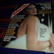 Coleccionismo de Revista Interviú: INTERVIÚ Nº 92. 16-2-78. NORMA DUVAL, SANCHO GRACIA, ARGENTINA, SILVIA MUÑOZ. . Lote 168886480