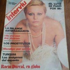 Coleccionismo de Revista Interviú: REVISTA INTERVIU Nº 31 -DICIEMBRE 1976 ROCIO DURCAL. Lote 172721703