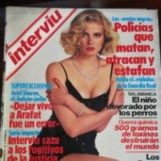 Coleccionismo de Revista Interviú: INTERVIÚ Nº 407. SYDNE ROME, CORPORE SANO. DEBRA WINGER. DI STEFANO. Lote 173009042