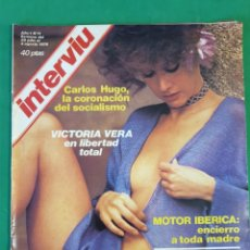 Coleccionismo de Revista Interviú: REVISTA INTERVIU. 1976. NÚMERO 11. Lote 173405115